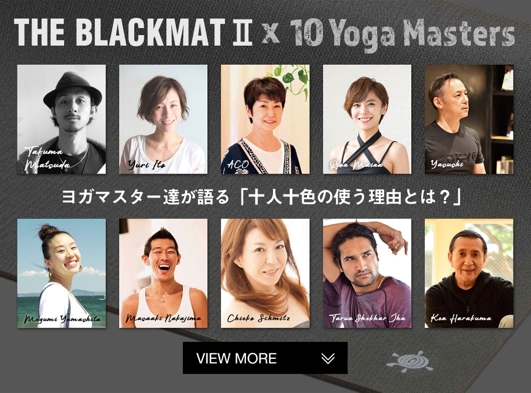 THE BLACKMATⅡ x 10 YogaMasters